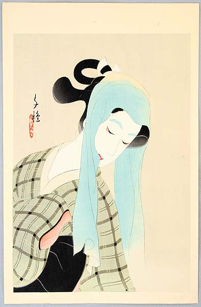 Chigusa Kotani 1890-1945 - Ochiyo  - Dai Chikamatsu Zenshu