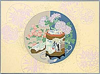 Unknown - Decorative design - 1