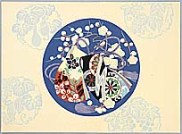 Unknown - Decorative design - 3
