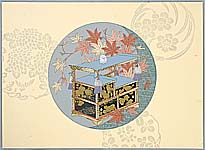 Unknown - Decorative Design - 4
