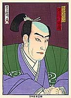 Hosai Baido 1848-1920 - Ichikawa Yaozo - Actor Portrait