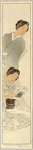 Bertha Lum 1869-1954 - Reading Lady