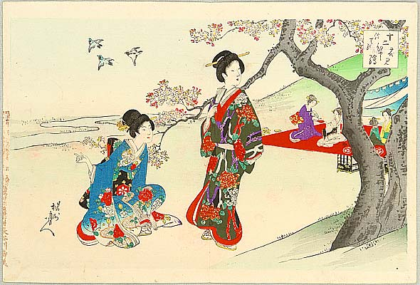 Chikanobu Toyohara 1838-1912 - Cherry Viewing - Twelve Months