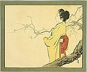 Hanko Kajita 1870-1917 - Looking at Plum