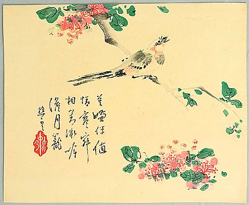 Rogetsu Yoshimi 1808-1909 - Song Bird and Cherry Blossoms