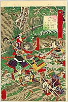 Yoshitsuya Koko 1822-1866 - Capture the Enemy -  Fifty-four Battle Stories of Hisago