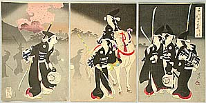 Chikanobu Toyohara 1838-1912 - The Ladies of Chiyoda Palace - Guard Ladies