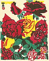 Hide Kawanishi 1894-1965 - Rose
