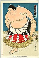 Daimon Kinoshita born 1946 - Champion Sumo Wrestler Takanohana