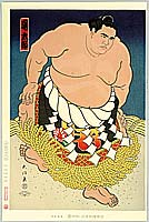 Daimon Kinoshita born 1946 - Champion Sumo Wrestler Akebono