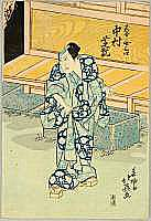 Hokuei Shumbaisai active 1829-37 - Sword Master Musashi - Kabuki