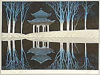 Zhang Baibo born 1944 - Glassy Fountain - Ten Views of  Silk Road (Continued)