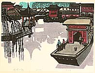 Huang Pimo born 1925 - Reflection of the Cherry Palace  - Ten Views of  Jiangnan