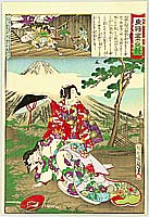 Chikanobu Toyohara 1838-1912 - Tora - Azuma Nishiki Chuya Kurabe