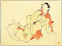 Hanko Kajita 1870-1917 - Beauty in Genroku Era