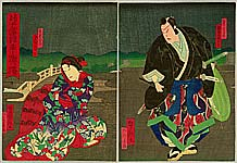 Yoshitaki Utagawa 1841-1899 - Farewell - Kabuki