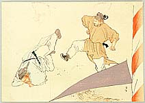 Hanko Kajita 1870-1917 - Beginning of Sumo Wrestling