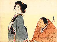 Eishun  active early 20th C. - Conversation