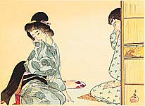 Eishun  active early 20th C. - The Young