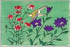 Hiroshige II Utagawa 1829-1869 - Bird and Flowers
