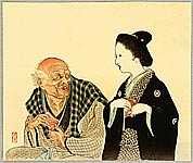 Eisen Tomioka 1864-1905 - Transaction