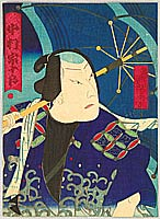 Yoshimitsu Sasaki 1850-1891 - Nakamura Sojuro - Actor Portrait