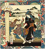 Sadakage Utagawa active ca. 1818-44 - Street Walker at Tama River