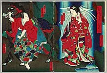 Yoshitaki Utagawa 1841-1899 - Horse and Waterfall  - Kabuki
