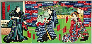 Shigehiro Shugansai active 1865-1878 - Courtesan and Two Customers - Kabuki