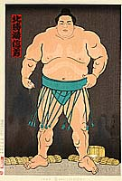 Daimon Kinoshita born 1946 - Champion Sumo Wrestler Hokutoumi