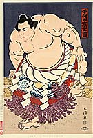 Daimon Kinoshita born 1946 - Grand Champion Chiyonofuji - Sumo