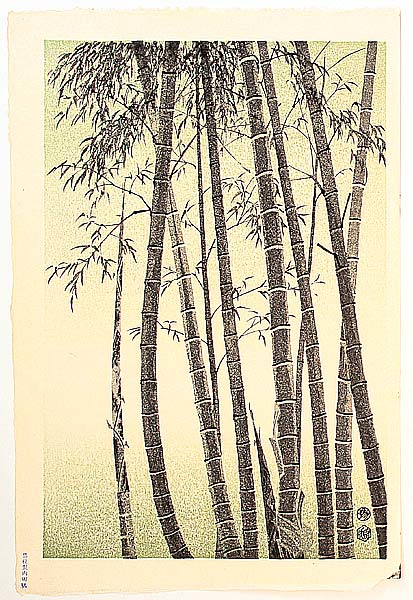 Eiichi Kotozuka 1906-1979 - Bamboo Forest - Right