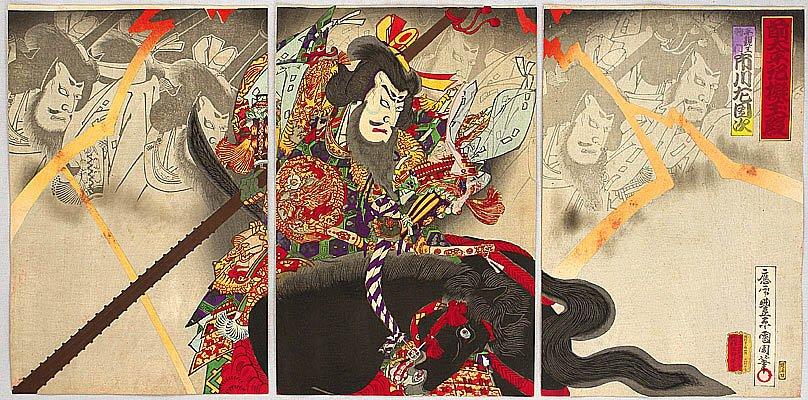 Triptych by Kunichika Toyohara - Ghost Riders - Kabuki