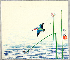 Insho Domoto 1891-1975 - Kingfisher and Reed