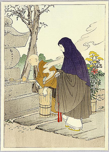 Kason Suzuki 1860-1919 - Nun at Grave Yard