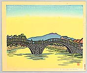 Unichi Hiratsuka 1895-1997 - Isahaya Spectacles Bridge