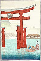 Koitsu Tsuchiya 1870-1949 - Torii at Miyajima