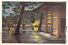 Koitsu Tsuchiya 1870-1949 - Sengaku Temple