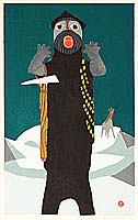 Umetaro Azechi 1902-1999 - Mountain Man Calls