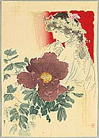 Hanko Kajita 1870-1917 - Beauty and Flower