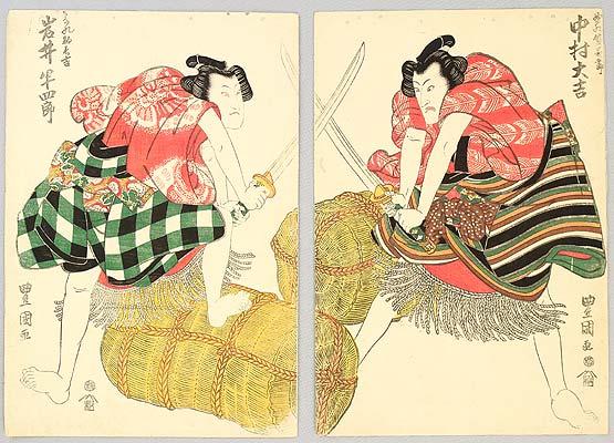 Toyokuni Utagawa 1769-1825 - Sumo Brothers - Kabuki