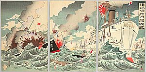 Akika Nakamura active ca. 1894 - Naval Battle at Haiyang Island - Sino-Japanese War