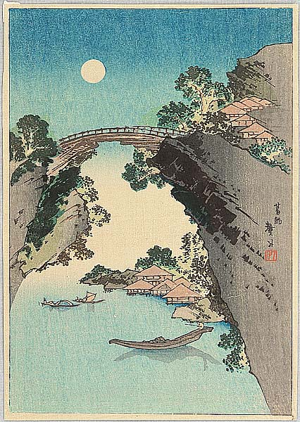 Hokusai Katsushika 1760-1849 - Bridge and the Moon