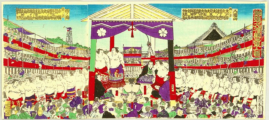 Sumo Tournament - Japanese woodblock print from ca. 1890-1900 by unknown artist.