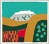 Umetaro Azechi 1902-1999 - Mountains