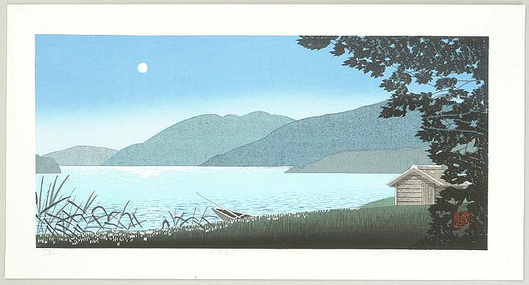 Moon Light - By Sano Seiji