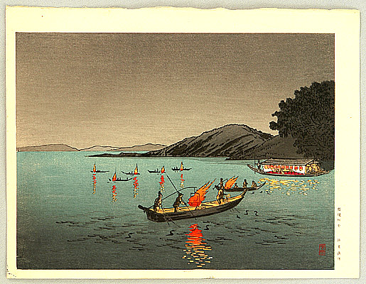 Cormorant Fishing - By Yoshimune Arai