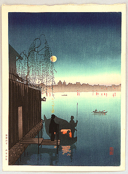 Eijiro Kobayashi active 1930's - Evening Cool on Sumida