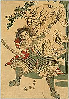 Shuntei Katsukawa 1770-1820 - Wrestling with Tiger