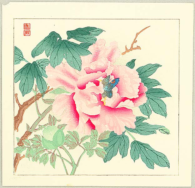 Chikuseki  active ca. 1900 - Peony and Butterfly